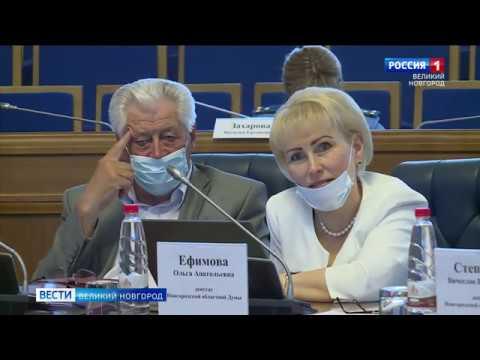 ГТРК СЛАВИЯ Вести Великий Новгород 23 06 20 вечерний выпуск