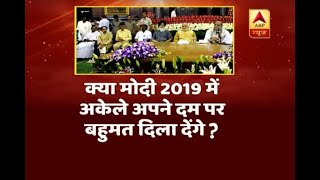 Big Debate: Will BJP and Modi be able to win 20...