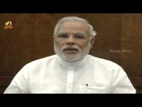 Interim Rail Budget 2014 - 15 | Railways are the growth engines of India - PM Narendra Modi