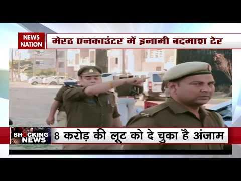 Delhi's Wanted Criminal Shiv Shakti Naidu Killed In Encounter In Meerut
