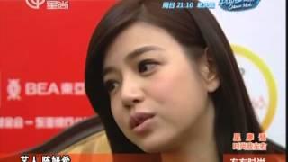 陈妍希很受伤 直面回应各类抨击