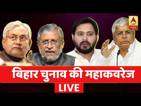 ABP Live: Bollywood Drugs Nexus | Akali Dal-NDA Split | Bihar Elections 2020 | Farm Bills