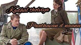 Whatsapp status Kadhal tholviya  cap version - Tamil  Sony entertainment music