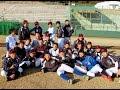 帝塚山大学硬式野球部2017春季キャンプ