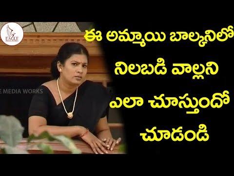 Avunu vaalliddarokkate Tele Serial - Episode 88   Telugu Daily Serial. Eagle Media Works
