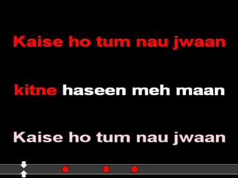 aaiye meharbaan karaoke