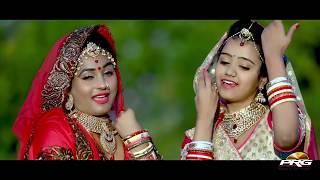 2019 का पेहला फागण सागं || fagan new Song. Twinkle vaishnav. Sonal Rayka