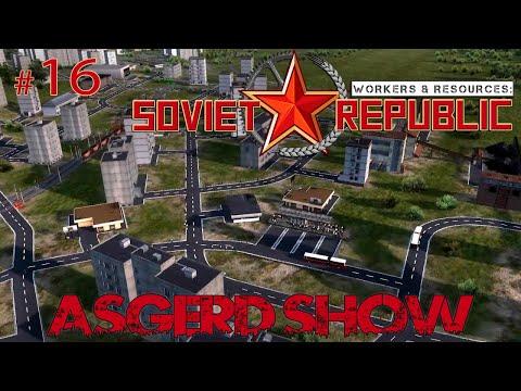 Workers & Resources Soviet Republic # 16 | Прохождение | Электросталь - Троллейбусы - Дороги