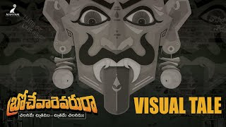 Brochevarevarura Visual Tale Sree Vishnu Nivetha Thomas Satyadev Nivetha Pethuraj Vivek Athreya