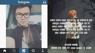 BIG BANG - IF YOU [Монгол хувилбар] prod. by Унтаахай Поончиг