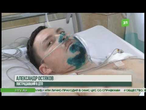 Пострадавших в массовом ДТП на М-5 доставили вертолетом в Челябинск