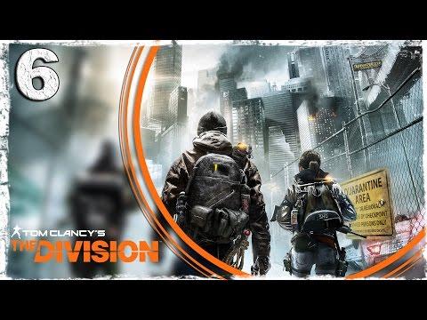 Смотреть прохождение игры [Xbox One] Tom Clancy's The Division BETA. #6: Новые апгрейды.