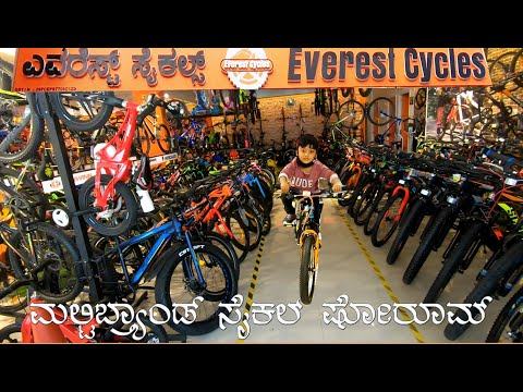 EVEREST CYCLES   KIDS CYCLES   MULTIBRAND CYCLE SHOWROOM IN BANGALORE   MY VLOG IN KANNADA