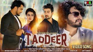 VINAY NAYAK Taqdeer || VIDEO SONG || Samarth Sharma || New Love Song 2019 || UDB Gujarati