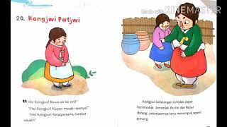 한국 동화책으로 인도네시아어 베우기 (Kongjwi P…
