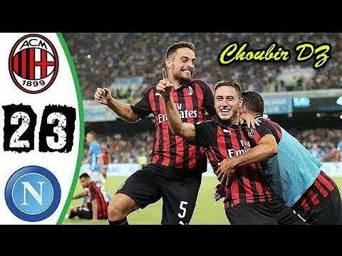 Download Napoli Vs Milan 3 - 2 Serie A 25/08/2018