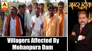 Master Stroke FULL(22.06.18): Villagers affected by Mohanpura dam in MP demand compensatio