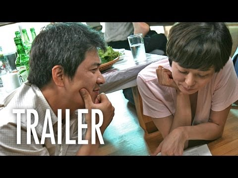 Hahaha - OFFICIAL TRAILER - 2010 Cannes Film Festival - Un Certain Regard Winner