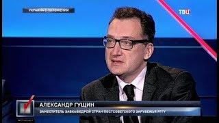 Украина в положении. Право голоса