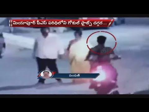 CCTV Visuals Of Chain Snatching In Hyderabad