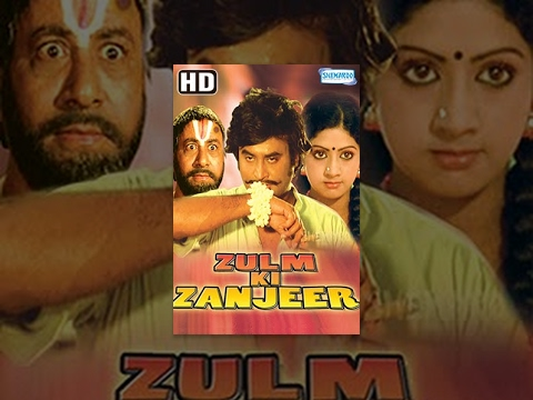 Zulm Ki Zanjeer (HD)- Hindi Full Movie - Rajnikant, Chiranjeevi - Hit Hindi Movie With Eng Subs