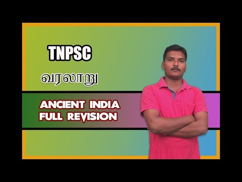 Indian History Full Revision in tamil