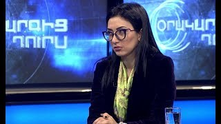 Օրակարգից դուրս  Արփինե Հովհաննիսյան