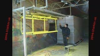 Powder Coating (Порошковая покраска).(Этот информационный фильм, как об изготовлении оборудования порошковой покраски, так и о самом процессе..., 2014-04-15T09:02:08.000Z)