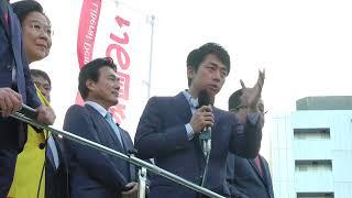 熊田裕通衆議院選挙立候補者街頭演説