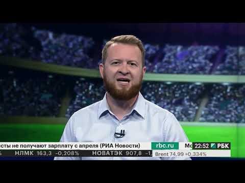 Старт сезона в российском футболе и переход Головина