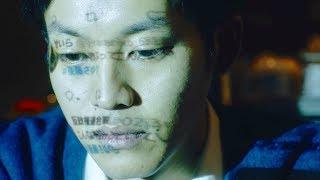 シム・ウンギョン×松坂桃李がW主演のサスペンス・エンターテインメント/映画『新聞記者』