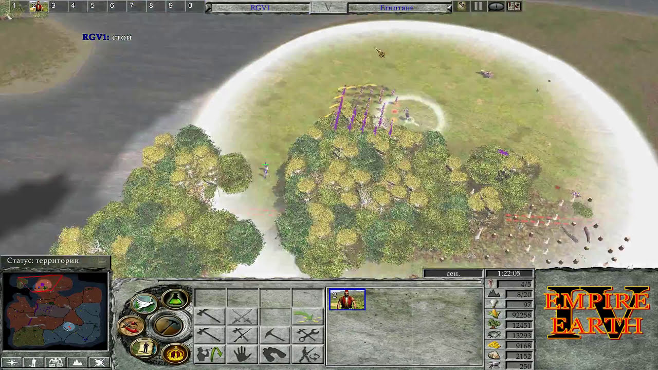 empire earth 3 на двоих