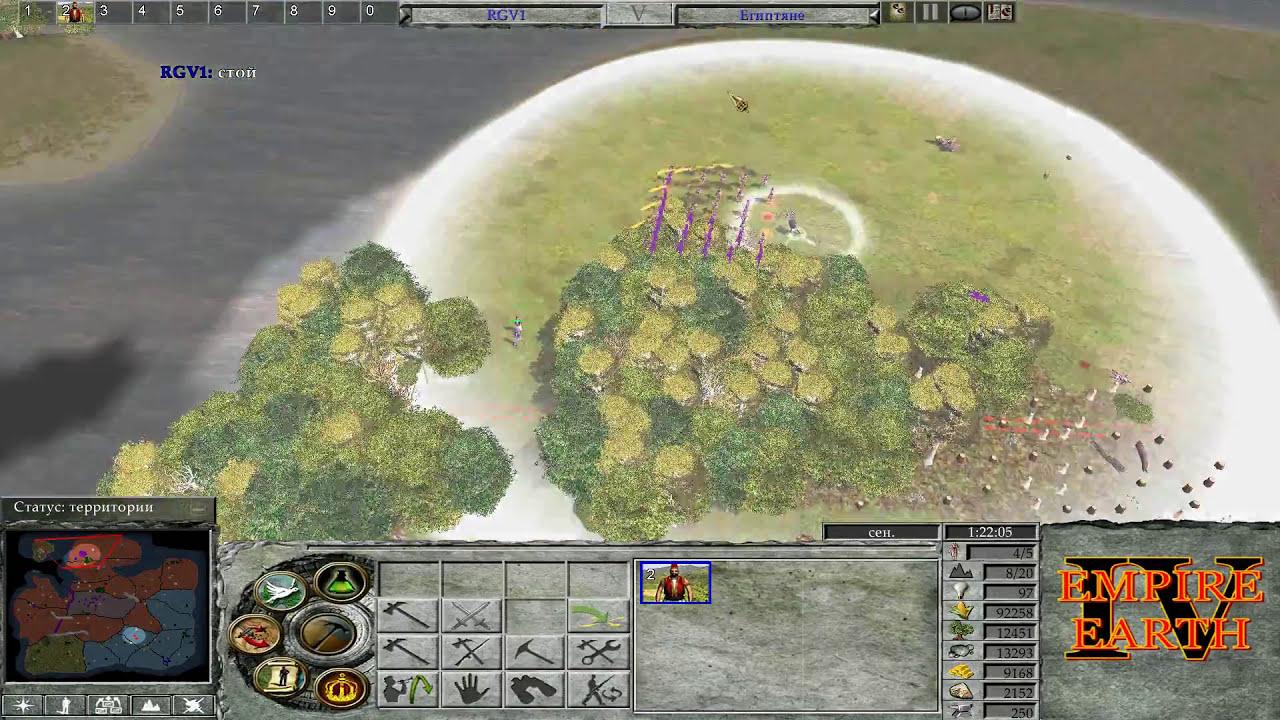 Empire Earth 4 MOD Двое на одного! - YouTube