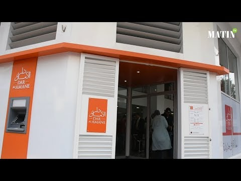 Lancement de la campagne institutionnelle de Dar Al Amane