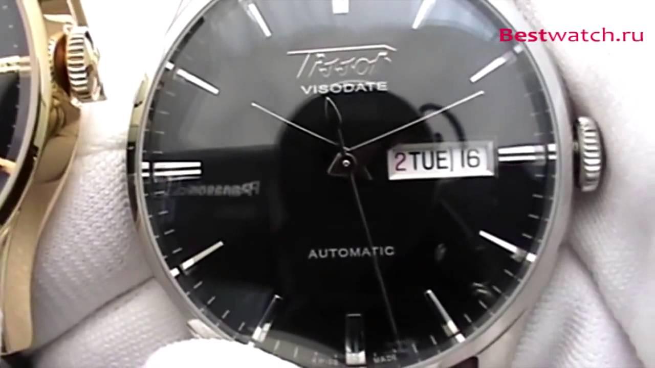 Часы наручные Tissot 1853. Швейцарские часы - YouTube