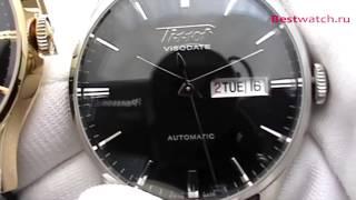 Обзор мужских часов Tissot Visodate/ tissot часы мужские купить/ где купить часы(, 2015-01-29T18:42:58.000Z)