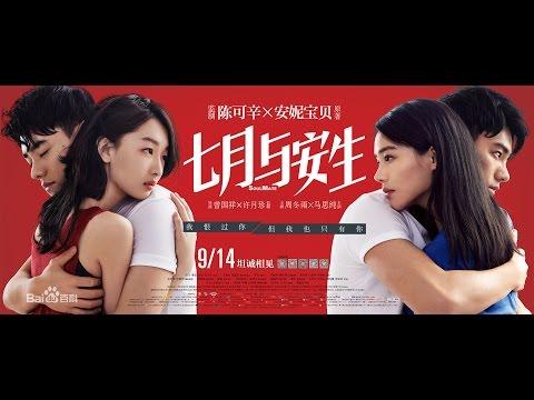七月与安生Soulmate||完整版(由华人影院www.youko.tv免费提供)