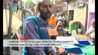Akalangalile India - Asia