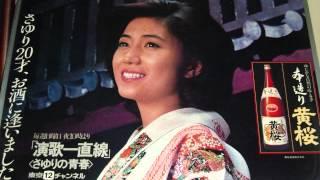1978年2月 「緋牡丹博徒」 作詞:渡辺岳夫、作曲:渡辺岳夫、オリ...