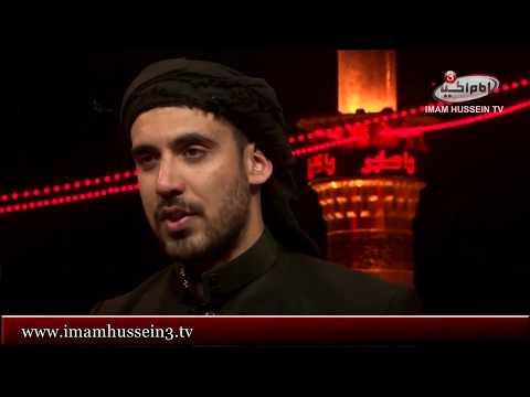 Live from Karbala with Brother Ali Fadhil   Ziyarat Arbaeen
