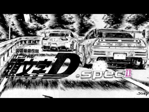 SUPER Eurobeat FANMIX: D-SPEC II (2017)