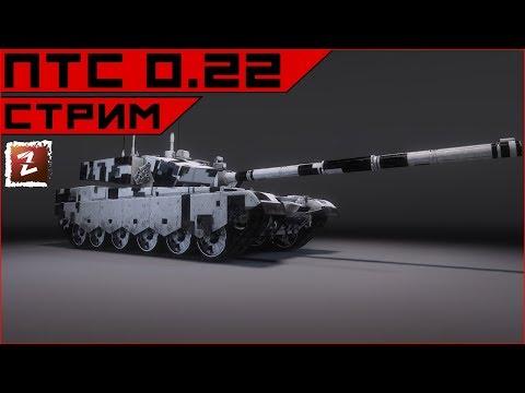 Armored Warfare. ПТС 0.22: 9-10 Уровни, спокойная аналитика.