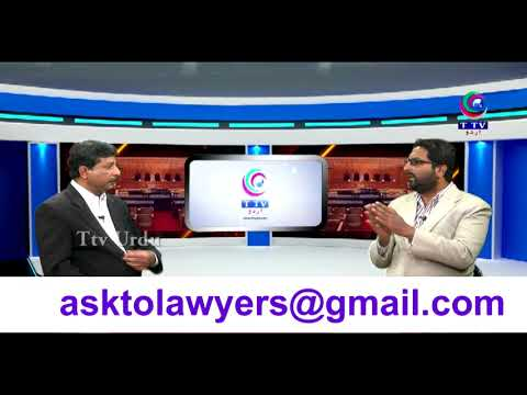 Legal heirs & Nominees Procedure to get issue Certificate from Court of Law with Jaleel Ahmed 13 1