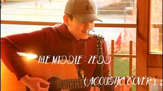 THE MIDDLE - ACOUSTIC COVER
