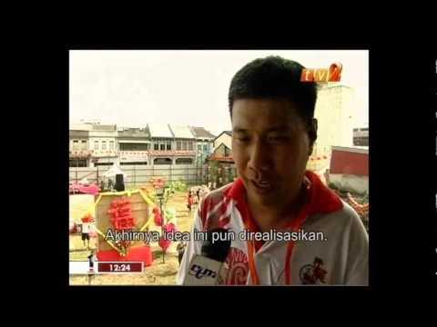 Penang Miao Hui 2.wmv