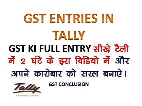 gst-full-course-in-tally-|-tally-video-for-gst-|-gst-एकाउंटिंग-टैली-फुल-कम्पलीट-कोर्स-हिंदी-में