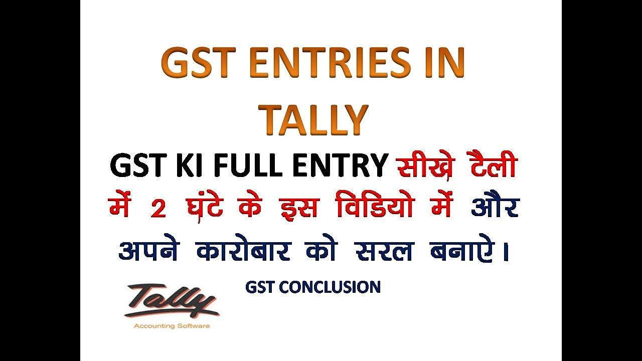 tally full course Tallyelearningcom is one stop solution for all tally erp 9 courses with gst with  innovative concept videos download free tally erp 9 pdf notes learn tally erp .
