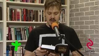 Смотреть видео 29  Никита Грибанов