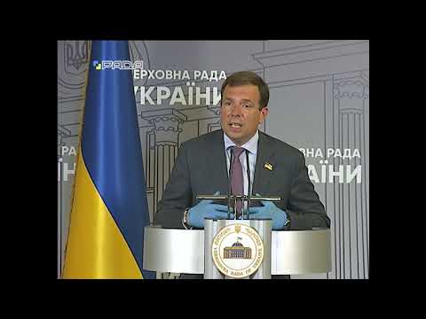 RadaTVchannel: Брифінг 3.06.2020 Микола Скорик