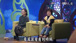 Publication Date: 2020-04-04 | Video Title: 【圓夢心舞臺】20200404 - 飛揚起舞 - 徐婉琪、李